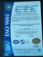 TOPSAFE-ISO9001